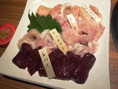 161214肉卸萬野屋別邸肉食縁会4000円ホルモン4種