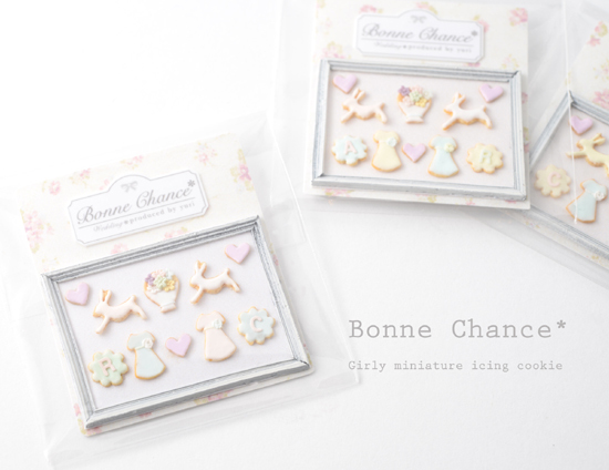 Girly miniature icing cookie