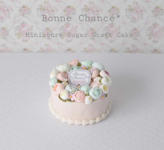Miniature Sugar Craft Cake
