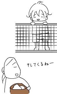 20170113-3.jpg