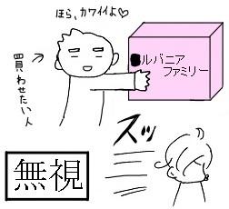 20170119-01.jpg
