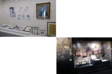 野口英世記念館・展示