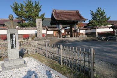 日新館・入口