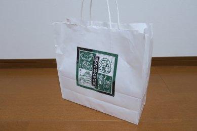 会津ゆべし袋