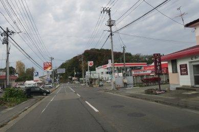 大塚山古墳・遠景