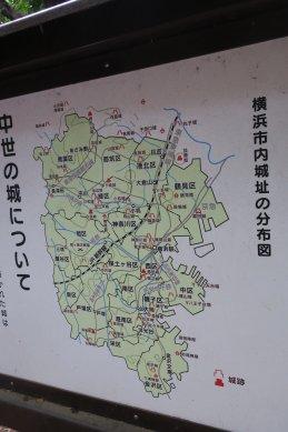 横浜市内中世の城址の分布図