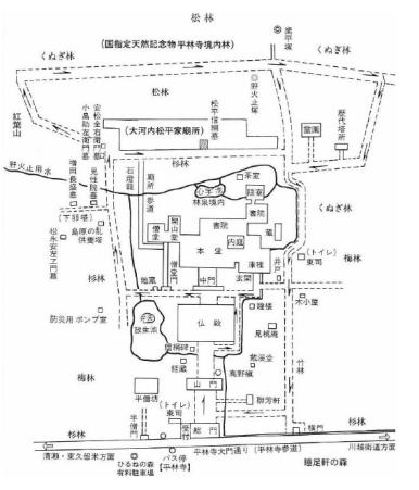 平林寺境内案内図(パンフレット)