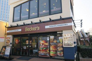 飯田橋Becker's