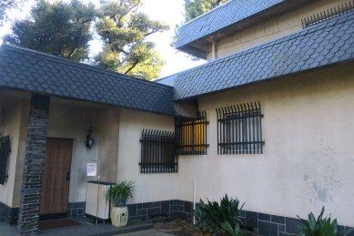 永青文庫・別館サロン