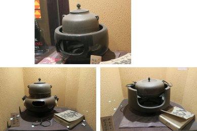 風炉の種類(土製・唐銅製・鉄製)