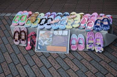 飯田橋・セントラルプラザ手前で販売されていた、布ぞうり