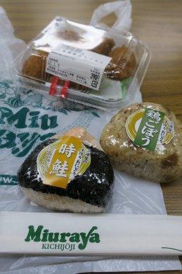 三浦屋の弁当