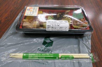 品目の鶏照り焼き弁当@495円