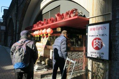 001Chinnese Cafe 杜蘭香