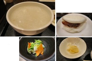屏南・お粥セット内訳(好みお粥、豚肉の味噌蒸しバーガー、小鉢@900円