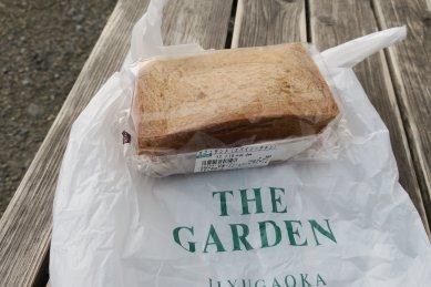 The ardenのサンドイッチ(個袋)