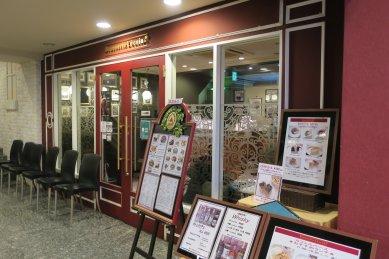 Cafe & Bar・店頭