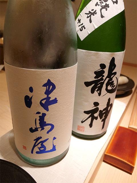 150820吉乃-津島屋と龍神