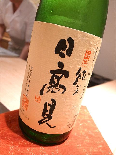 150820吉乃-日高見