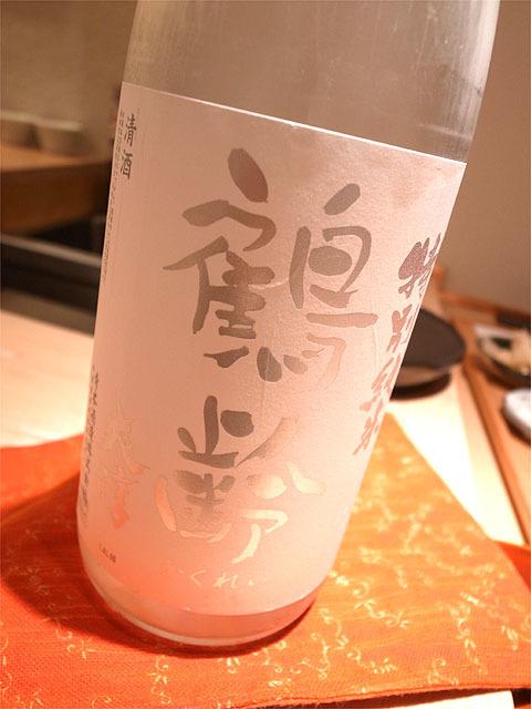 150820吉乃-鶴齢