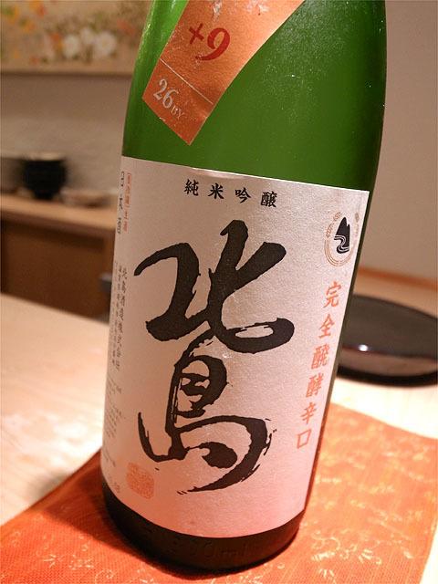 150820吉乃-北島