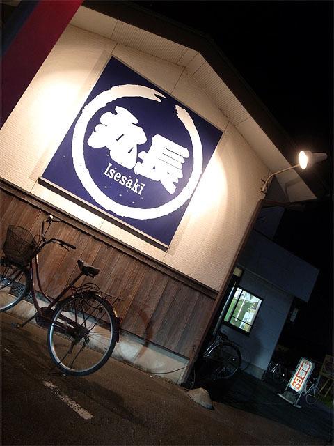 160429中華料理 丸長-外観