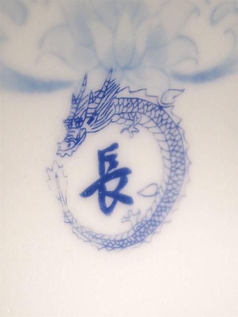 160429中華料理 丸長-和風つけめん・ロゴ