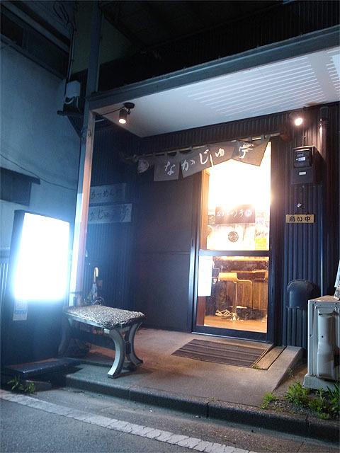 160429なかじゅう亭 通町本店-外観