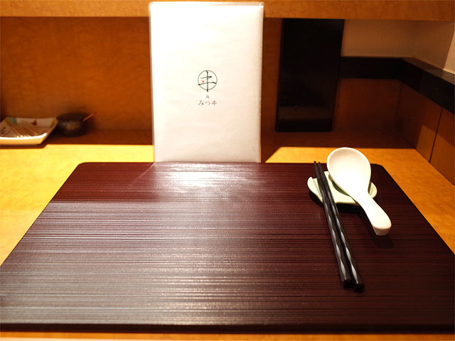 170114麺 みつヰ-お盆