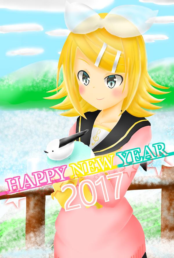 20170101_年賀状(アップ用)