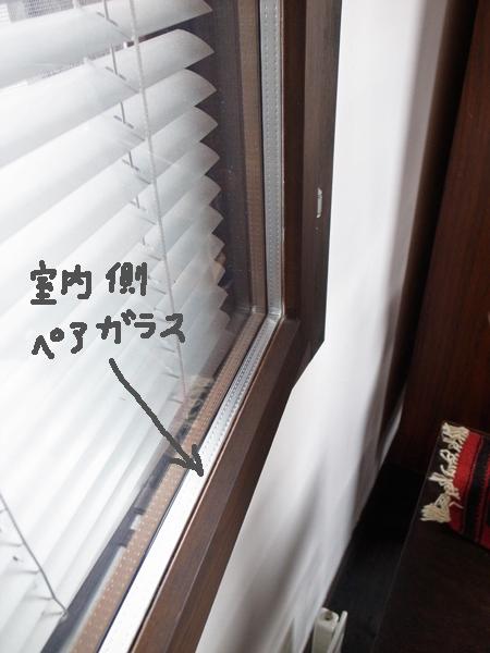 DOMUS窓02