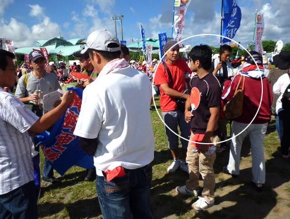 沖縄で活動しているのは本土のプロ市民4