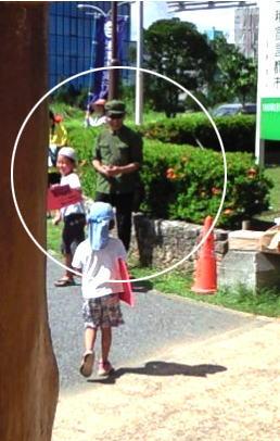 沖縄で活動しているのは本土のプロ市民5