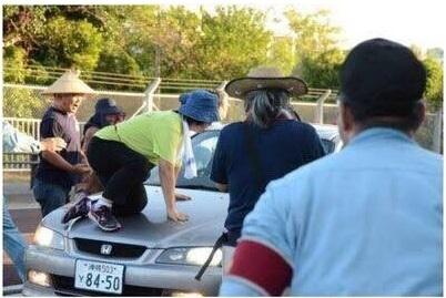 沖縄で活動しているのは本土のプロ市民6
