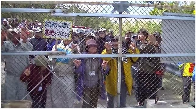 沖縄で活動しているのは本土のプロ市民8