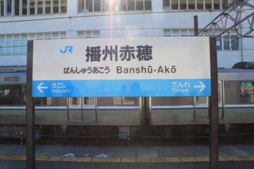 広島への旅④