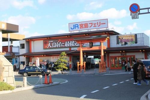 広島への旅⑧