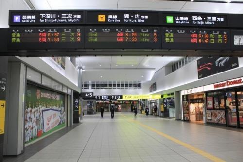 朝の広島駅⑤