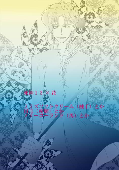 24-02junan-dea.jpg