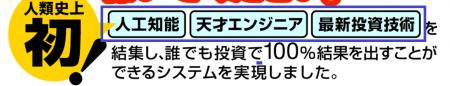 詐欺ソフト5