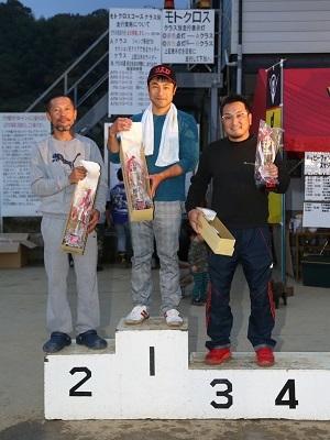 hyosyo006 16-12