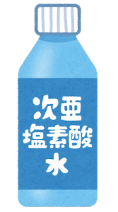 bottle_jiaensosansui.png