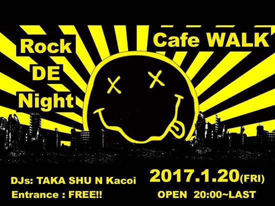RockDeNight_R.jpg