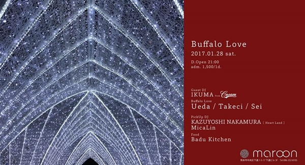 buffalolove20170128_R.jpg