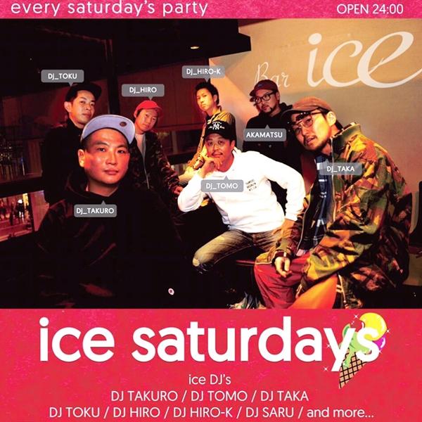 ice2017_R.jpg