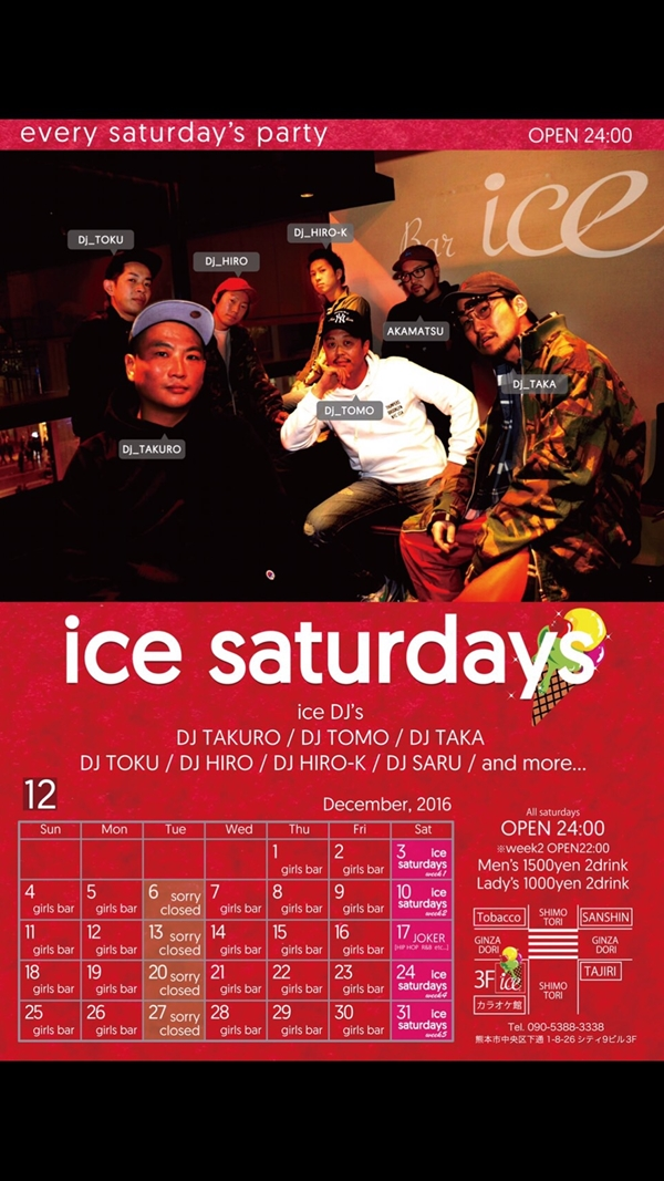 icesaturdays_R.jpg