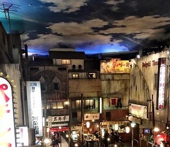 横浜ラーメン館