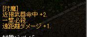 nikki0753.jpg