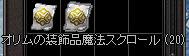 nikki0843.jpg