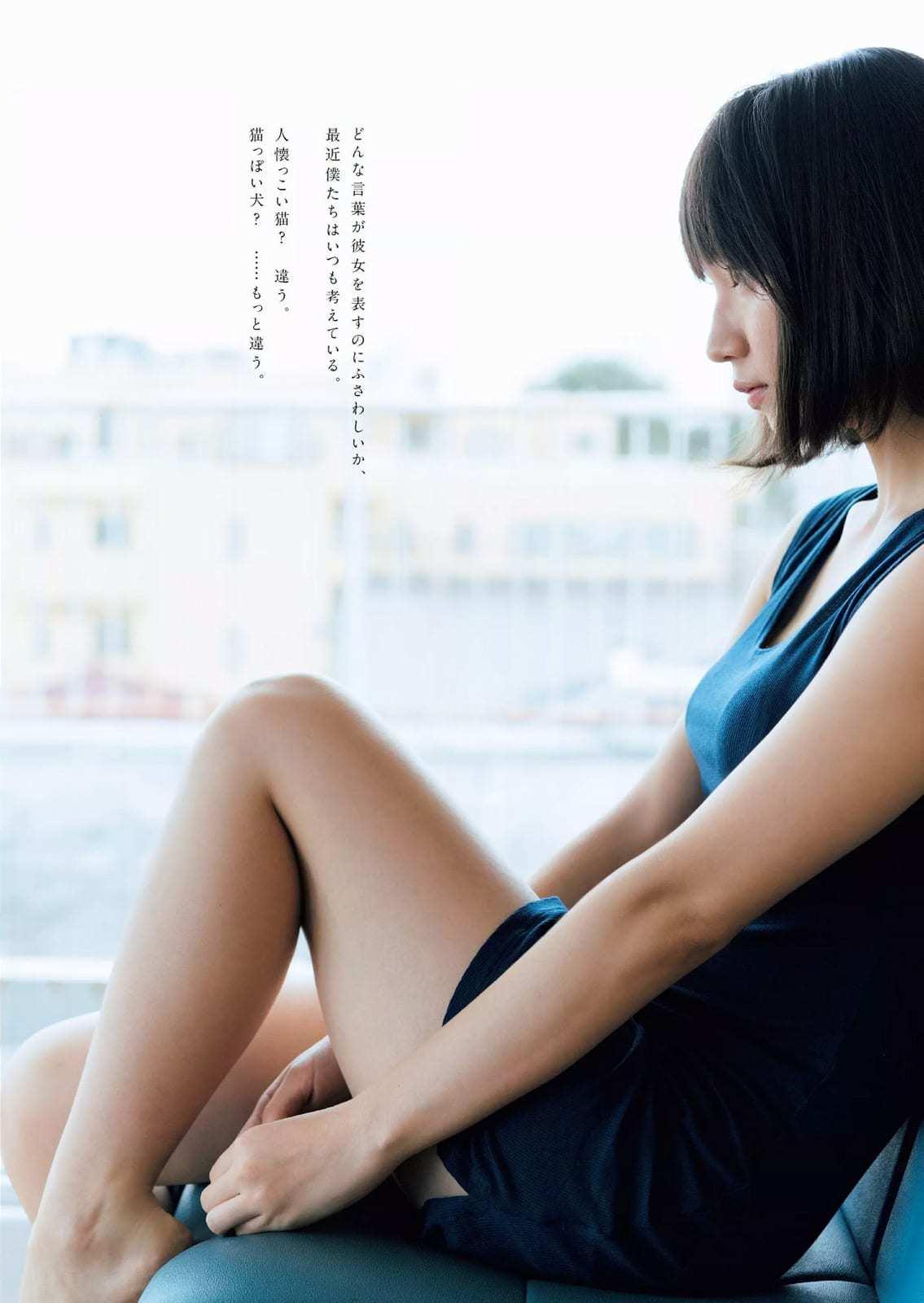 「週刊プレイボーイ 2016年 11/28 号」吉岡里帆の着衣太ももグラビア